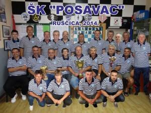 ŠK Posavac 2014.g.