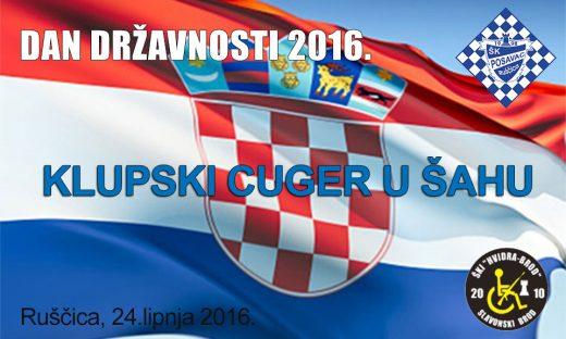 Dan državnosti 2016.